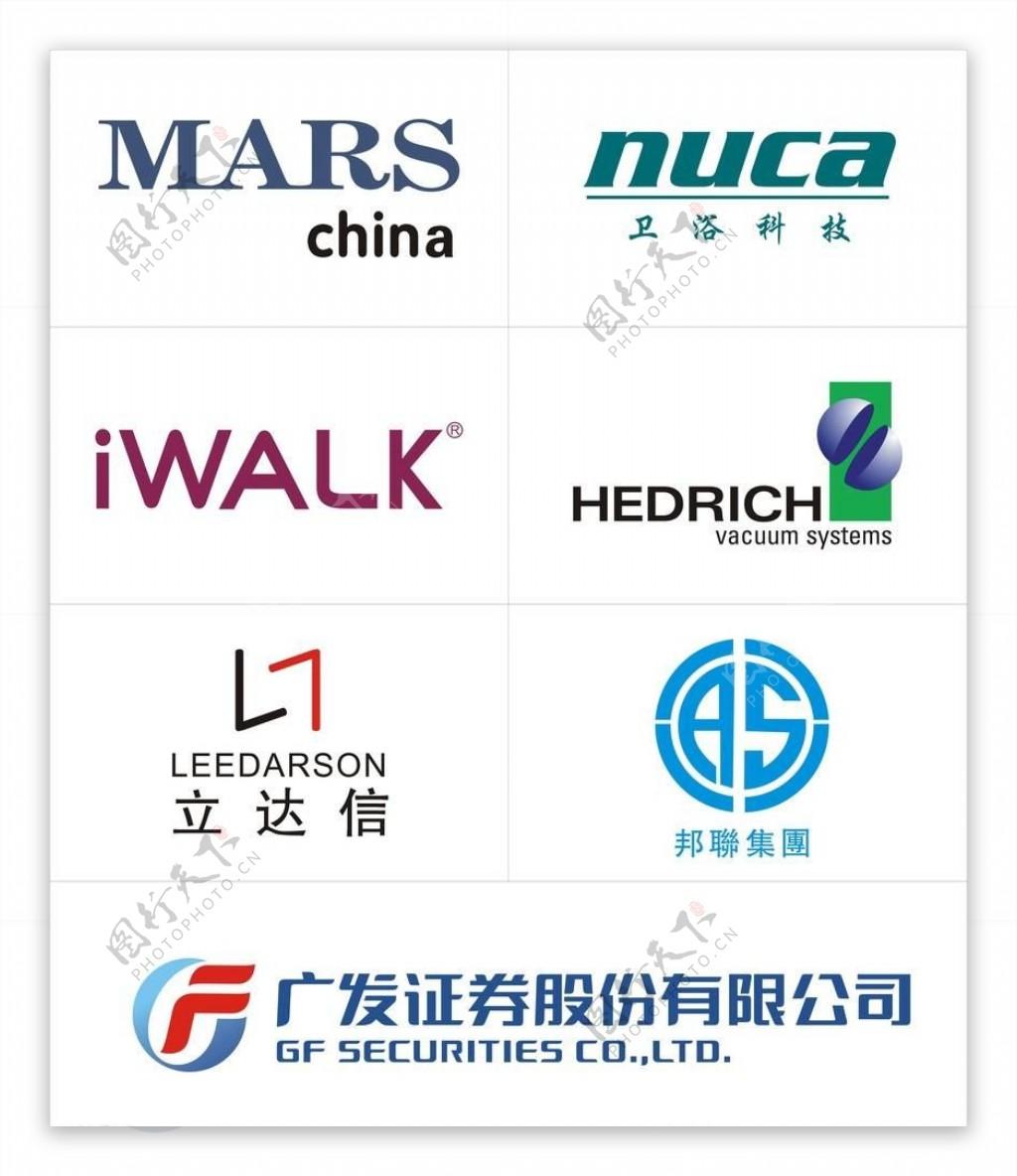 多种企业矢量标志