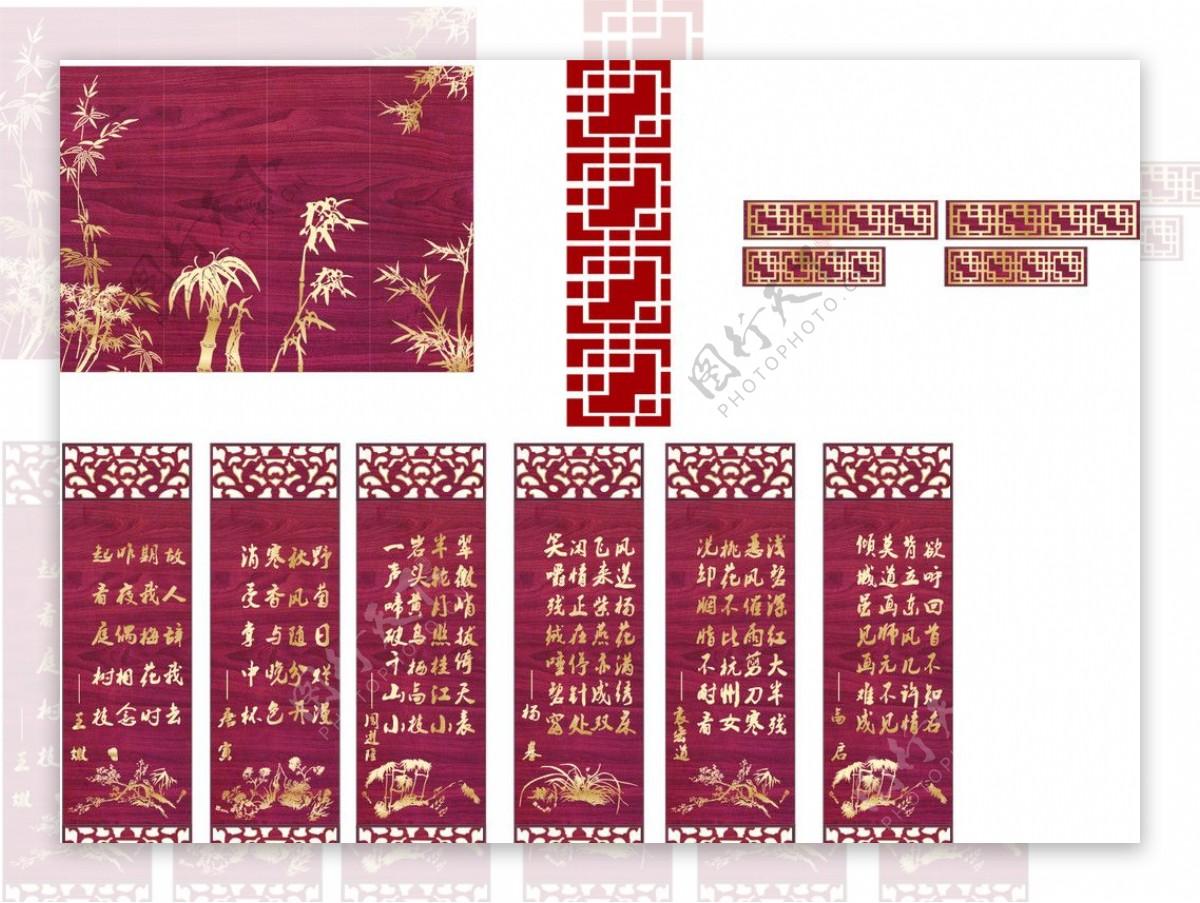 古典主题活动装饰背景物料图片