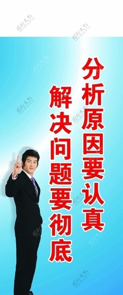 工厂企业文化宣传图片