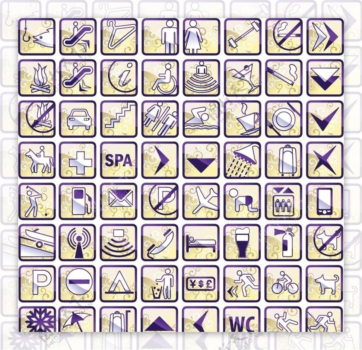 酒店图标图片